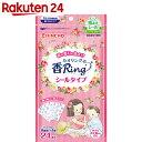 香Ring(カオリング) 虫よけシール 24枚入【楽天24】[香Ring(カオリング) 虫よけパッチ(虫よけシール)]