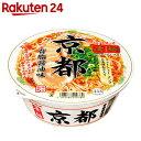 【ケース販売】凄麺 京都背脂醤油味 124g×12個【楽天24】[ニュータッチ しょうゆラーメン]