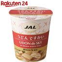 【ケース販売】JAL うどんですかい 37g×15個