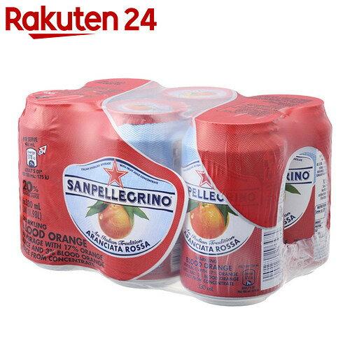 サンペレグリノ スパークリングフルーツベバレッジ アランチャータロッサ(ブラッドオレンジ) 330ml×6缶