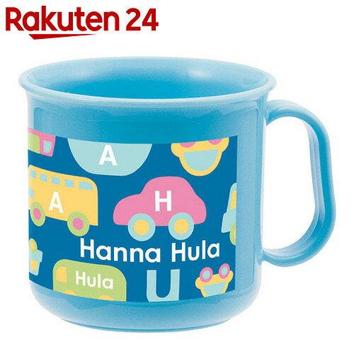 Hanna Hula(ハンナフラ) キッズ耐熱プラコップ のりもの