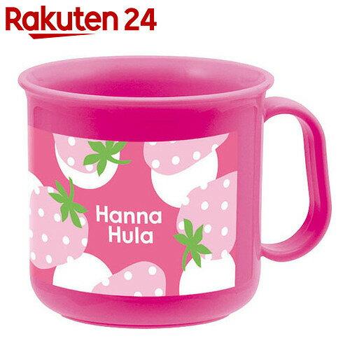 Hanna Hula(ハンナフラ) キッズ耐熱プラコップ いちご