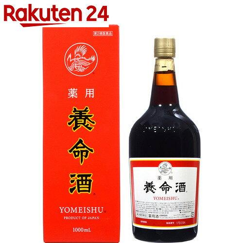 【第2類医薬品】薬用 養命酒 1000ml【楽天24】