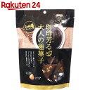 トーノー じゃり豆 コーヒー味 80g【楽天24】[TONO(トーノー) ひまわりの種]