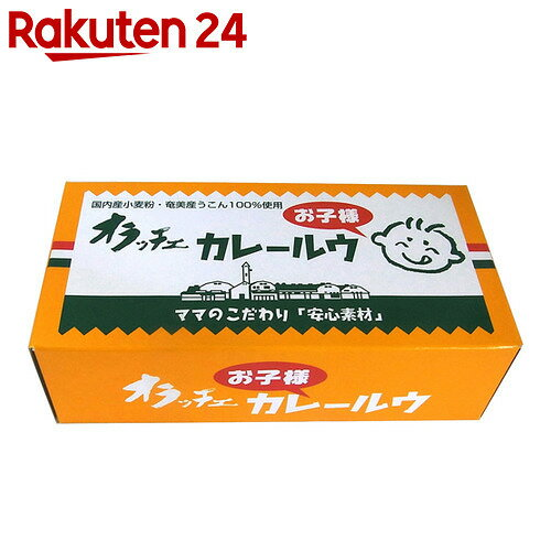 オラッチェ カレールウ お子様用 115g×2パック