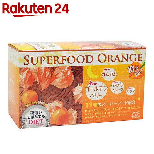 夜遅いごはんでもダイエット SUPERFOOD ORANGE 30日分(6粒×30包)