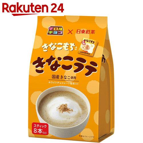 チロルチョコ×日東紅茶 きなこラテ 8本入