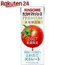 【数量限定】カゴメ トマトジュース プレミアム 食塩無添加 200ml×24本【楽天24】