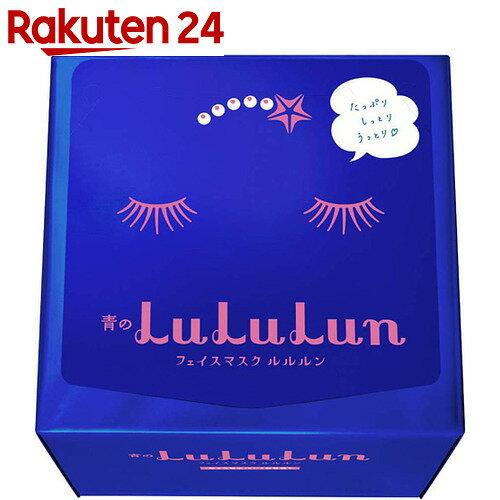 青のLuLuLun(ルルルン) フェイスマスク 32枚入【楽天24】