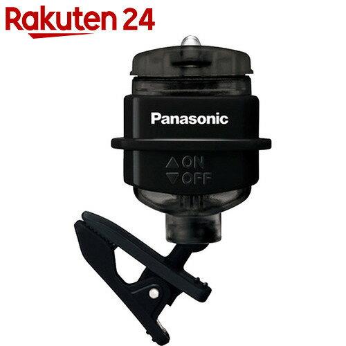 パナソニック LEDクリップライト ブラック BF-AF20P-K