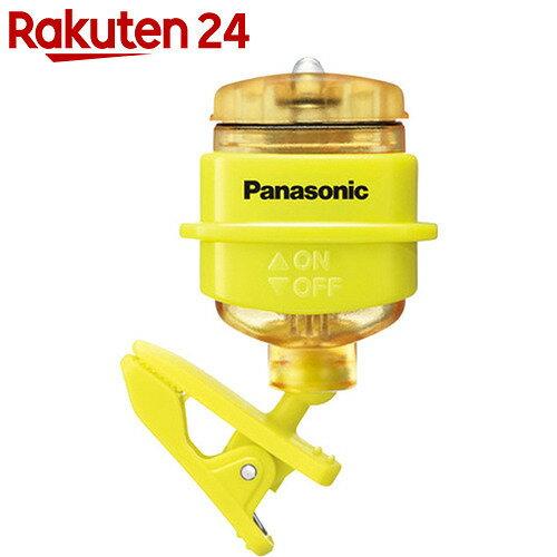 パナソニック LEDクリップライト ライムイエロー BF-AF20P-Y