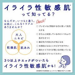 Dr.AIアクネスラボ薬用ローション150ml4枚目