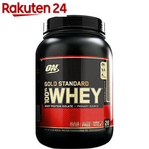 Gold Standard(ゴールドスタンダード) 100% ホエイ エクストリーム ミルクチョコレート 907g (国内正規品)