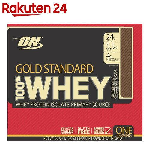 Gold Standard(ゴールドスタンダード) 100% ホエイ エクストリーム ミルクチョコレート 32g (国内正規品)