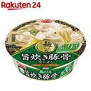 【ケース販売】麺ごこち 糖質50%オフ 旨炊き豚骨ラーメン 88g×12個