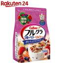【ケース販売】カルビー フルグラ 3種のベリーミルクテイスト 700g×6袋【楽天24】