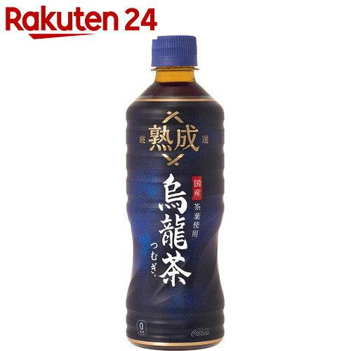 【ケース販売】コカ・コーラ 熟成烏龍茶 つむぎ 525ml×24本【楽天24】