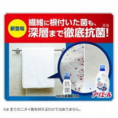 【ケース販売】アリエールイオンパワージェルサイエンスプラスつめかえ用超ジャンボサイズ1.62kg×6個2枚目