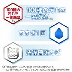 【ケース販売】アリエールイオンパワージェルサイエンスプラスつめかえ用超ジャンボサイズ1.62kg×6個3枚目