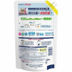 【ケース販売】アリエールイオンパワージェルサイエンスプラスつめかえ用超ジャンボサイズ1.62kg×6個5枚目