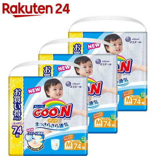 【ケース販売】グーン パンツ まっさらさら通気 Mサイズ 74枚×3個(222枚入)【go11fr】【go1】【efq】