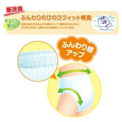 【ケース販売】グーンパンツまっさらさら通気Mサイズ74枚×3個(222枚入)6枚目