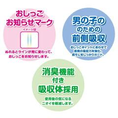 【ケース販売】グーンパンツまっさらさら通気Lサイズ男の子56枚×3個(168枚入)7枚目