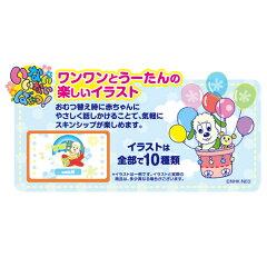 【ケース販売】グーンパンツまっさらさら通気Lサイズ男の子56枚×3個(168枚入)8枚目