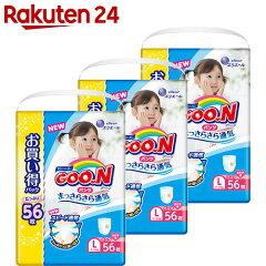 【ケース販売】グーンパンツまっさらさら通気Lサイズ女の子56枚×3個(168枚入)