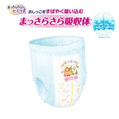 【ケース販売】グーンパンツまっさらさら通気Lサイズ女の子56枚×3個(168枚入)3枚目