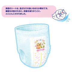 【ケース販売】グーンパンツまっさらさら通気Lサイズ女の子56枚×3個(168枚入)4枚目