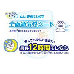 【ケース販売】グーンパンツまっさらさら通気Lサイズ女の子56枚×3個(168枚入)5枚目