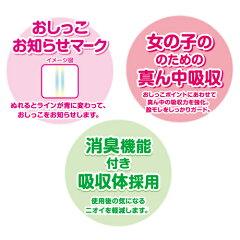 【ケース販売】グーンパンツまっさらさら通気Lサイズ女の子56枚×3個(168枚入)7枚目
