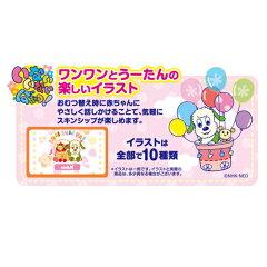 【ケース販売】グーンパンツまっさらさら通気Lサイズ女の子56枚×3個(168枚入)8枚目