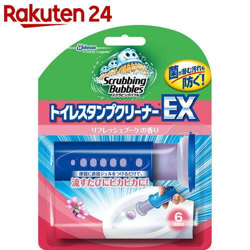 スクラビングバブル トイレスタンプクリーナーEX リフレッシュブーケ 本体 38g【ma1】【17js11】