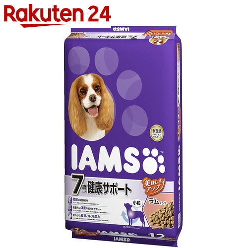 アイムス 7歳以上用 健康サポート ラム&ライス 小粒 12kg