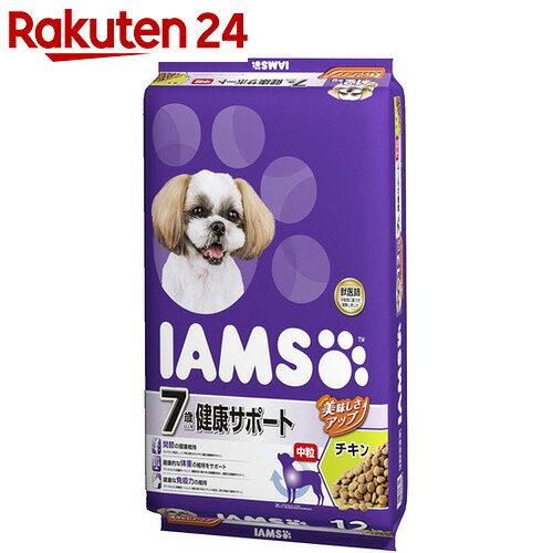 アイムス 7歳以上用 健康サポート チキン 中粒 12kg