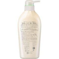ビオレu潤い美肌ボディウォッシュベルガモット&ハーブの香りポンプ480ml2枚目