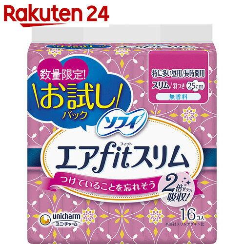 【数量限定】ソフィ エアfitスリム 無香料 特に多い昼用/長時間用 25cm 羽つき 16枚