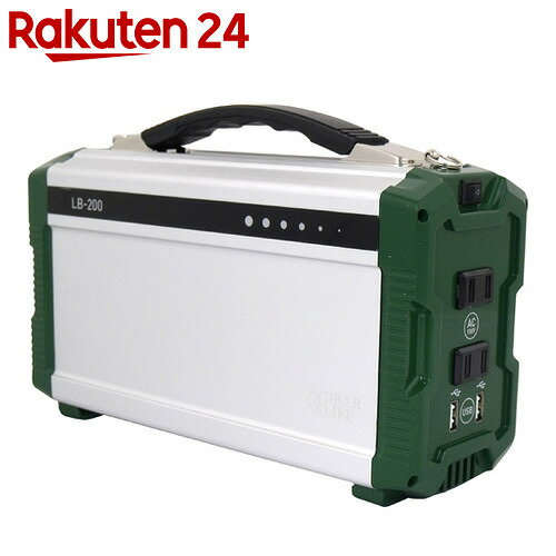 ポータブル蓄電池 エナジー・プロmini LB-200