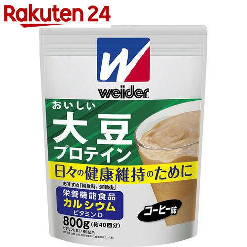 ウイダー おいしい大豆プロテイン コーヒー味 800g