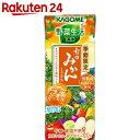 【期間限定】【ケース販売】カゴメ 野菜生活100 有田みかんミックス×24本