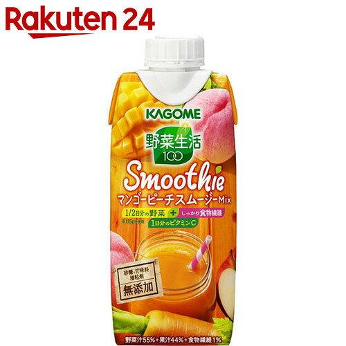 【ケース販売】カゴメ 野菜生活100スムージー マンゴーピーチスムージーMix 330ml×12本