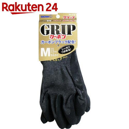 ショーワ グリップカーボン手袋 M ブラック 1双入