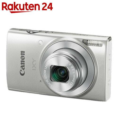キヤノン デジタルカメラ IXY 210 (SL) シルバー