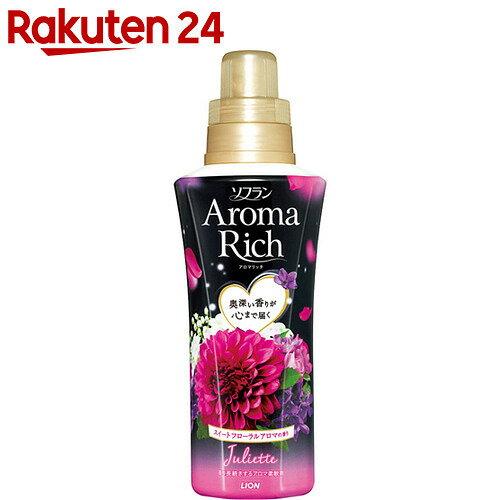 ソフラン アロマリッチ ジュリエット スイートフローラルアロマの香り 本体 550ml