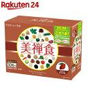 【企画品】美禅食カカオ味30包+ゴマきな粉味6包付 1セット