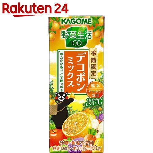 【企画品】【ケース販売】カゴメ 野菜生活100 デコポンミックス 195ml×24本