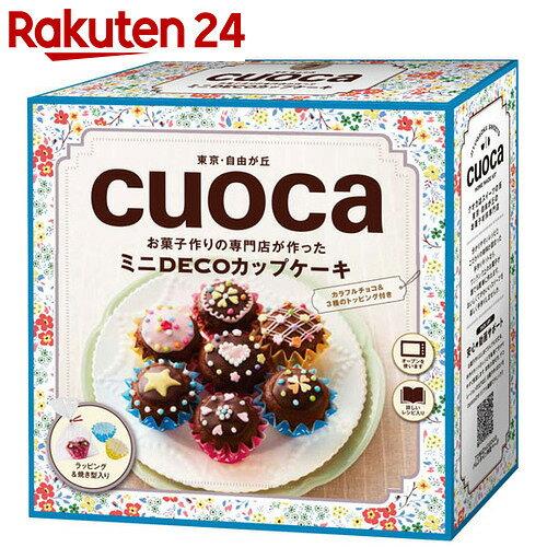 ミニDECOカップケーキ 369g