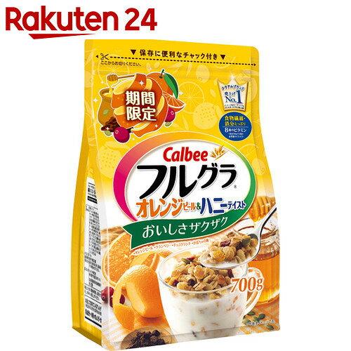 【ケース販売】カルビー フルグラ オレンジピール&ハニーテイスト 700g×6袋【SPDL_5】